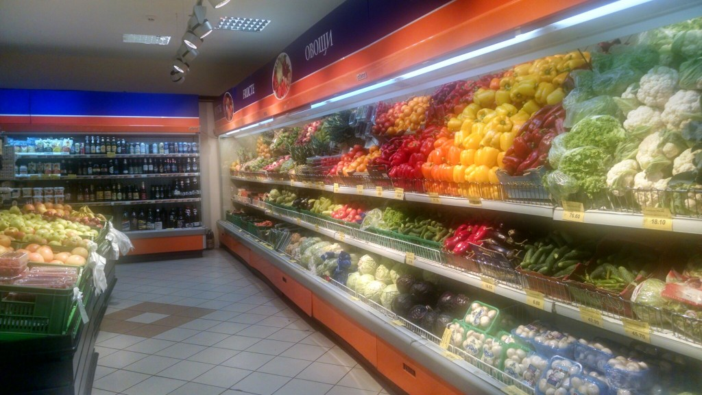 No 1 produce section